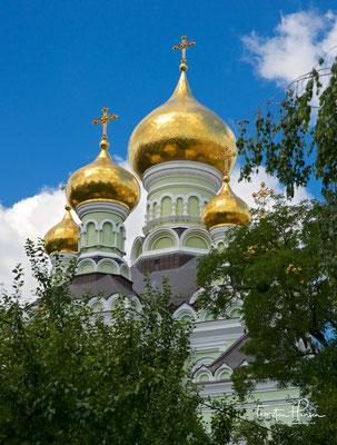 Das Kloster Mariä Schutz und Fürbitte (ukrainisch Покровський монастир/Pokrowskyj monastyr) ist ein Nonnenkloster der Ukrainisch-Orthodoxen Kirche des Moskauer Patriarchats