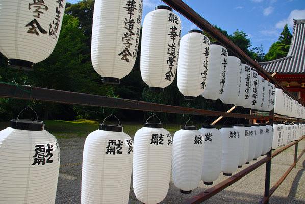 Der Daigo-ji (jap. 醍醐寺) ist ein buddhistischer Tempel in Kyoto