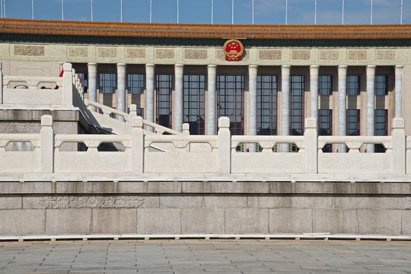 Große Halle des Volkes