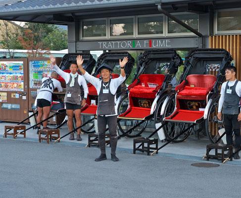 Rikschafahrer in Kyoto