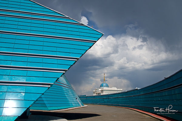 Central Concert Hall in Astana