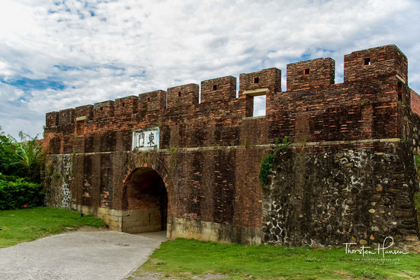 Die antike Stadt Hengchun ist die vollständigste antike Stadt Taiwans. Ein Stück der alten Stadtmauer von Hengchun ist auch heute noch vorhanden.