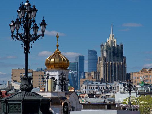 Stilmix Moskau