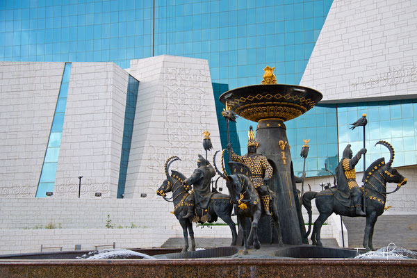 Nationalmuseum von Kasachstan in Astana