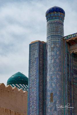 Konya Ark liegt an der westlichen Außenmauer der Altstadt Ichan Qal'а. Die Festung hat eine Größe von etwa 1,2 Hektar. Sie wurde im 17. Jahrhundert durch den Khan Muhammad Erenke (Regierungszeit 1687 bis 1688) errichtet..