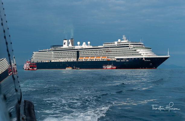 Es ist das dritte Schiff dieses Namens und gehört der Vista-Klasse an.