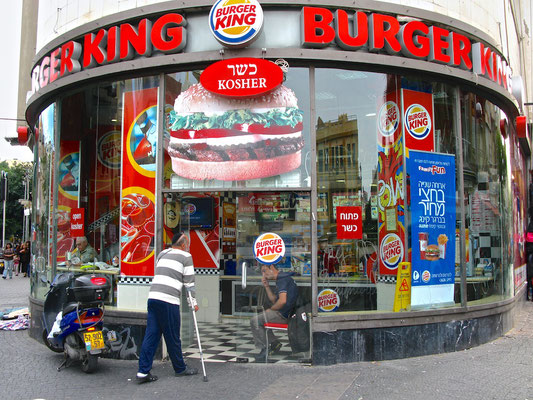 Kosher Burger King