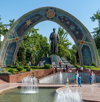 Rudaki Park in Duschanbe