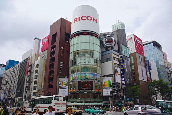 Ginza Street Tokio