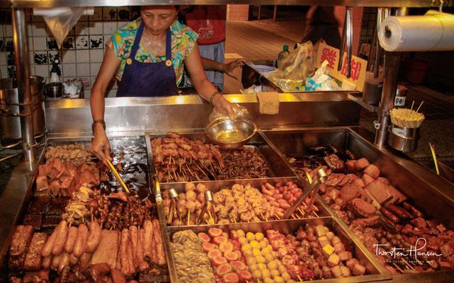 aipeh bietet aber noch weitere sehenswerte Nachtmärkte: Dazu gehören der Huasi Nachtmarkt, der Raohe Nachtmarkt sowie der Shihlin Nachtmarkt.