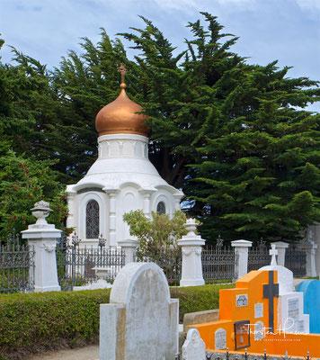 Grab von Sara Braun Hamburger war eine aus dem zaristischen Russland gebürtige und nach Südchile ausgewanderte Unternehmerin