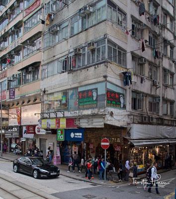 Hong Kong Impressionen