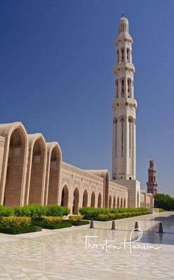 Grosse Moschee in Muskat