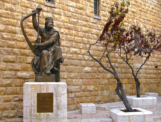 Das Davidsgrab wird als Grabstätte des biblischen Königs David verehrt, der vor etwa 3000 Jahren über das Davidische Großreich herrschte