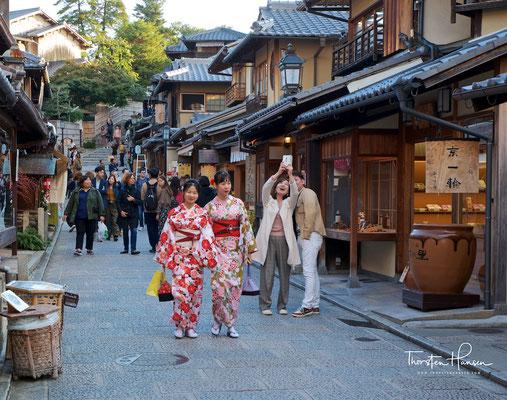 Philosophenweg in Kyoto