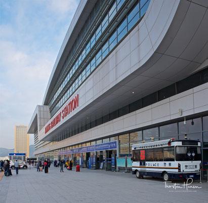 Der neue Bahnhof in Xining