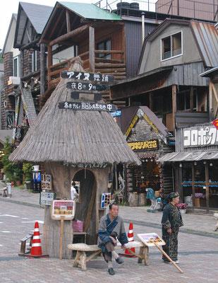 Ainu Dorf - Akanko Ainu Kotan