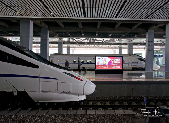 CRH5 der Lhasa Bahn