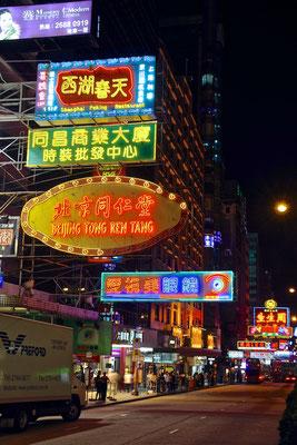 Das Szeneviertel Lan Kwai Fong ist eine der beliebtesten Partymeilen von Hong Kong.