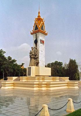 Das kambodschanisch-vietnamesische Freundschaftsdenkmal in Phnom Penh