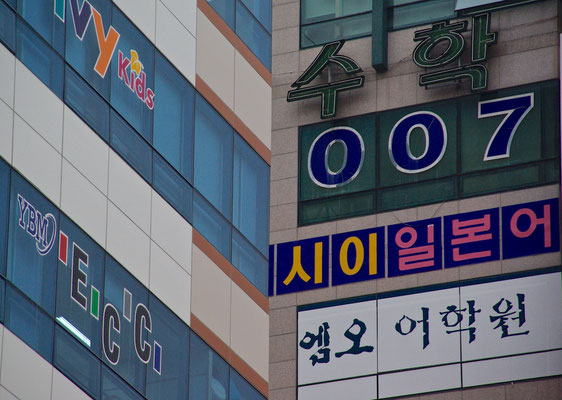 James Bond 007 in Busan