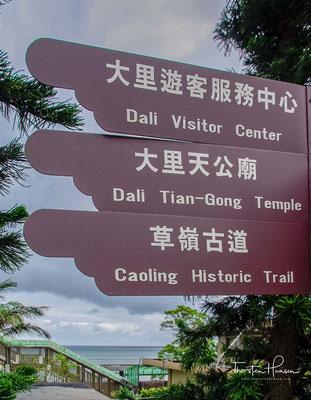 Der Caoling Historic Trail ist eine der bekanntesten Wanderrouten in Nordtaiwan.