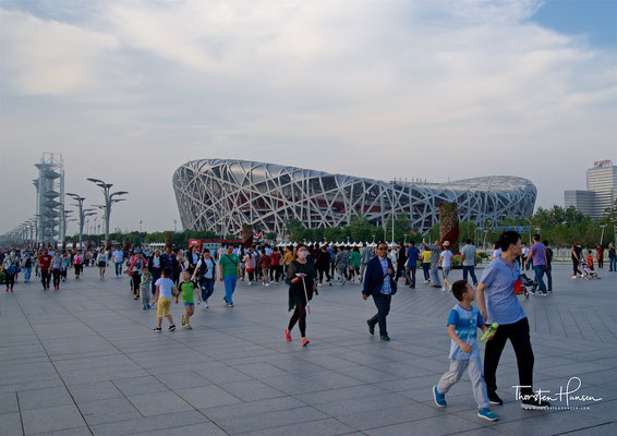 "Das ""Vogelnest"" - das Nationalstadion Peking"