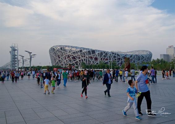 """Das """"Vogelnest"""" - das Nationalstadion Peking"""