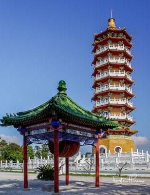 Die Ci`en Pagode wurde vom verstorbenen Präsidenten Chiang Kai-shek in Erinnerung an seine Mutter erbaut. Es war der Lieblingsort des verstorbenen Präsidenten