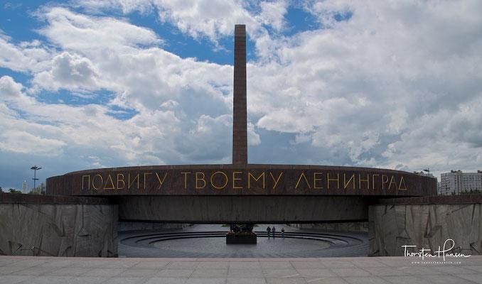 Gedenkstätte zur Erinnerung an die Blockade der Stadt