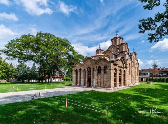 Es ist in das nationale Register der Republik Serbien in der UNESCO als Weltkulturerbe eingeschrieben worden.