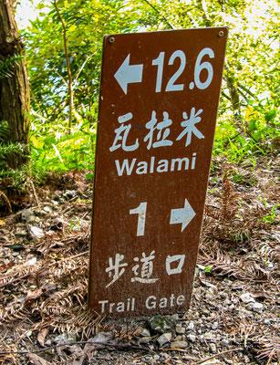 Der Walami Trail ist eine unerwartete Perle und ein echter Geheimtipp