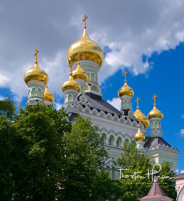Heilige-Nikolaus-Kathedrale des Pokrowskyj-Kloster