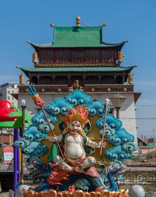 Das Gandan-Kloster ist das bedeutendste Kloster in Ulaanbaatar, der Hauptstadt der Mongolei. Es liegt auf einem Hügel westlich des Stadtzentrums.