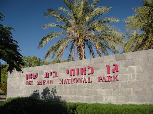 Bet Sche'an (Skythopolis) ist eine Stadt in der Ebene von Bet Sche'an