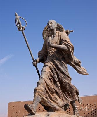 Der Mönch Wu Cheng'en - Die Reise nach Westen