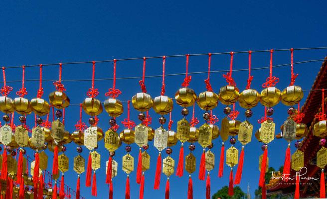 Informationen zu den 24 Sonnenperioden sind ebenfalls in die Stufen eingraviert, sodass Besucher beim langsamen Aufstieg etwas über die traditionelle Volkskultur Chinas erfahren können.