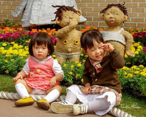 Glückliche südkoreanische Kinder
