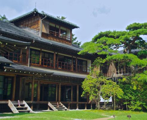 Kaiserliche Palast in Nikko
