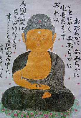 Shorenji-Temple
