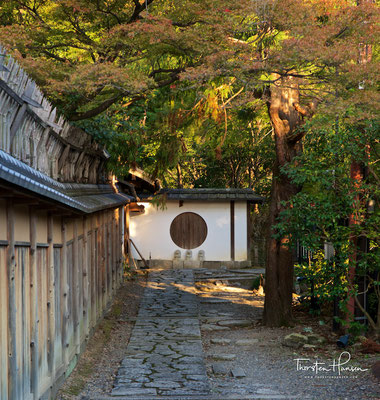 Philosophenweg in Kyoto