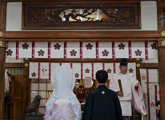 Shinto Hochzeit in Kanazawa
