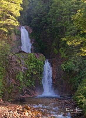 Cascada La Virgen, Aysen