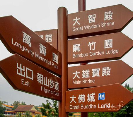 """Fo Guang Shan (chinesisch 佛光山 – """"Buddhas Berg des Lichtes"""") ist ein chinesisch-buddhistischer Orden der Mahayana-Tradition, der eine internationale Bekanntheit erreicht hat."""