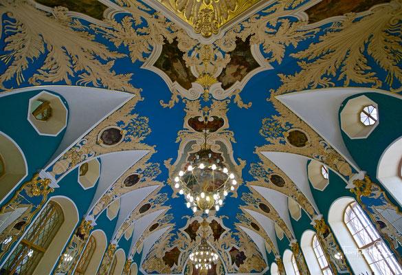 Vip Halle des Kasaner Bahnhof in Moskau