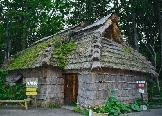 Ainu Living Memorial Hall Poncise
