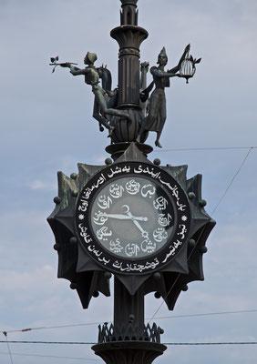 Uhr der uliza Baumana, der Fussgängerzone in Kasan