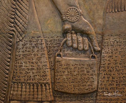 Keilschrift aus Mesopotamien im Puschkin Museum