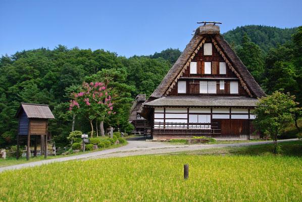 Hida Minzoku Mura Folk Village