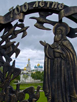 Kloster der Dreifaltigkeit und des Heiligen Sergius